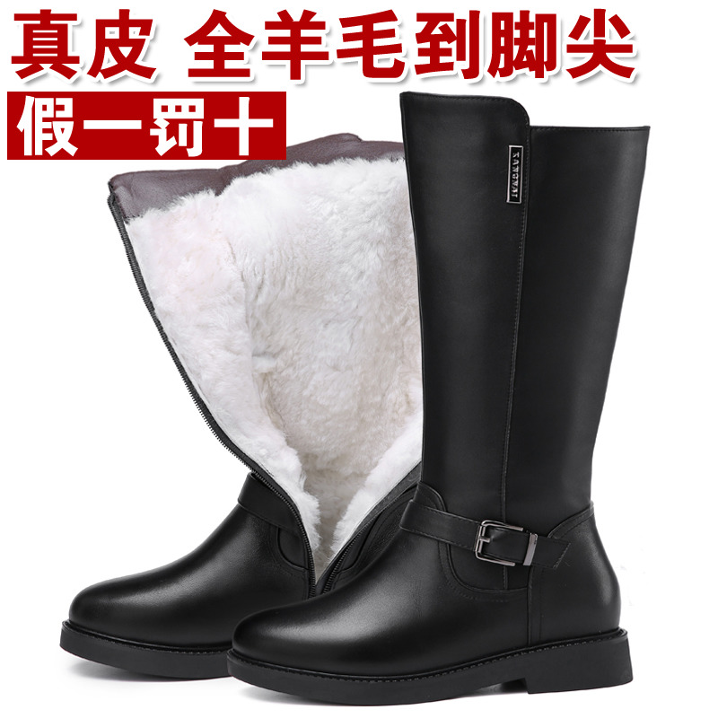 Winter new genuine leather Wool Womens cotton boots Plush womens middle-aged boots mothers shoes womens lint shoes flat heel