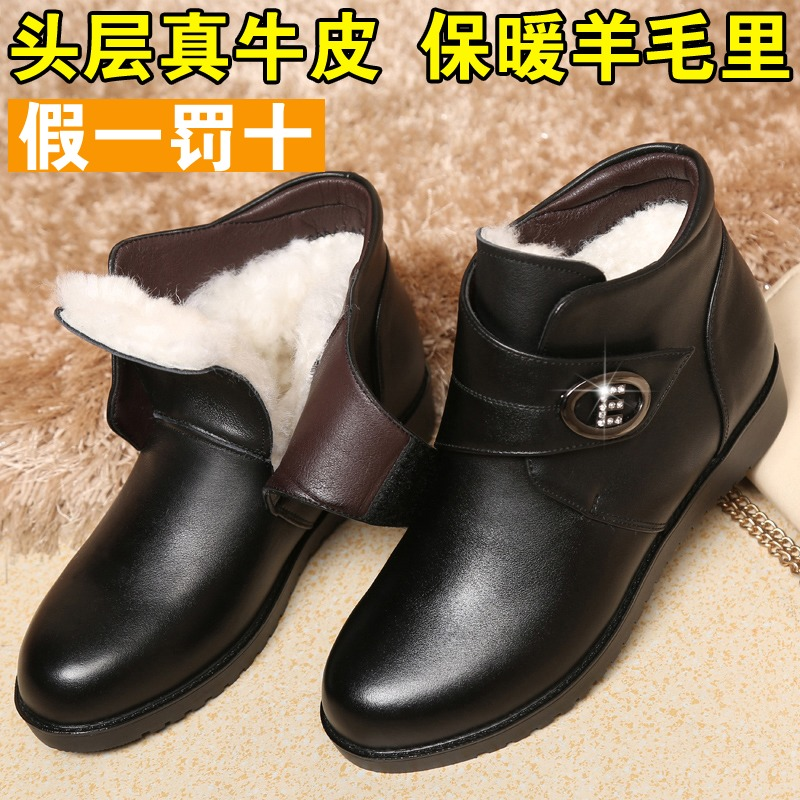 Winter plush leather cotton shoes womens short boots womens cotton shoes genuine leather wool cotton shoes womens cotton shoes warm mothers shoes