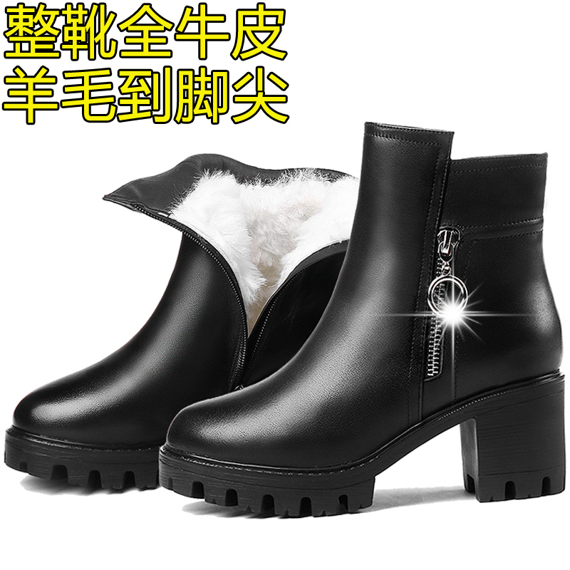 2020 new cotton shoes womens winter Plush thick heel boots middle heel Wool Womens cotton boots fur integrated leather mothers shoes