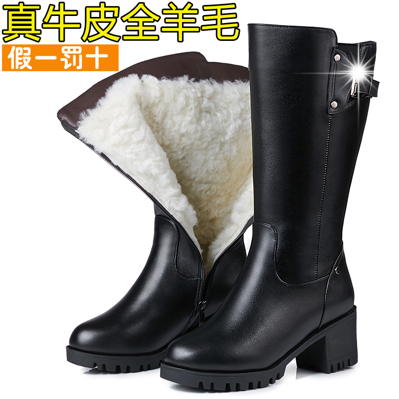 Thick heel medium boots womens leather Wool Womens boots round head mother cotton shoes large middle heel Martin boots Plush soles