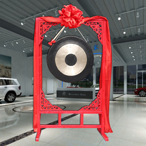 Gong with Gong rack opening celebration Gong 40cm50cm60cm open Gong 80cm gong pure Bronze Gongs and drums musical instruments
