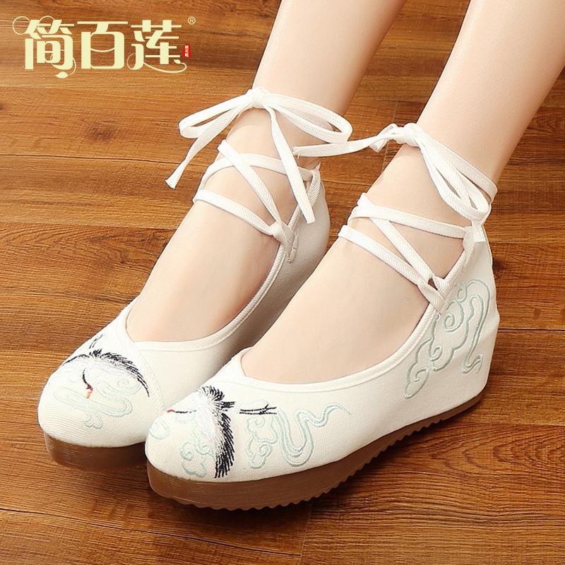 老北京布鞋女春2020新款夏高跟坡跟内增高配汉服鞋子民族风绣花鞋