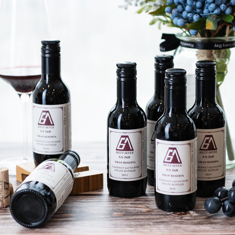 67 red wine ss368 Chile original bottle imported small bottle wine Central Valley dry red full container 6 pcs x187ml
