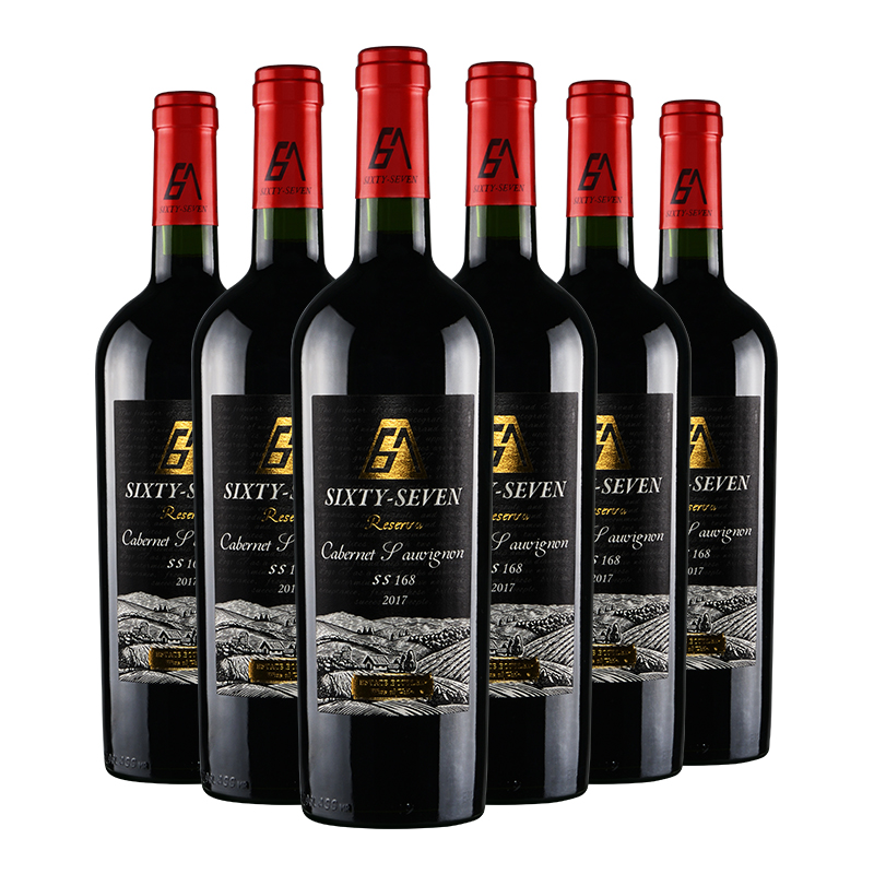 67 red wine ss168 Chile original bottle Imported Wine Cabernet Sauvignon 750ml gift box packed with 6 pieces