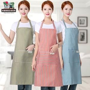 家用厨房围裙防水防油女工作服套装袖套棉麻夏天时尚条纹挂脖薄款