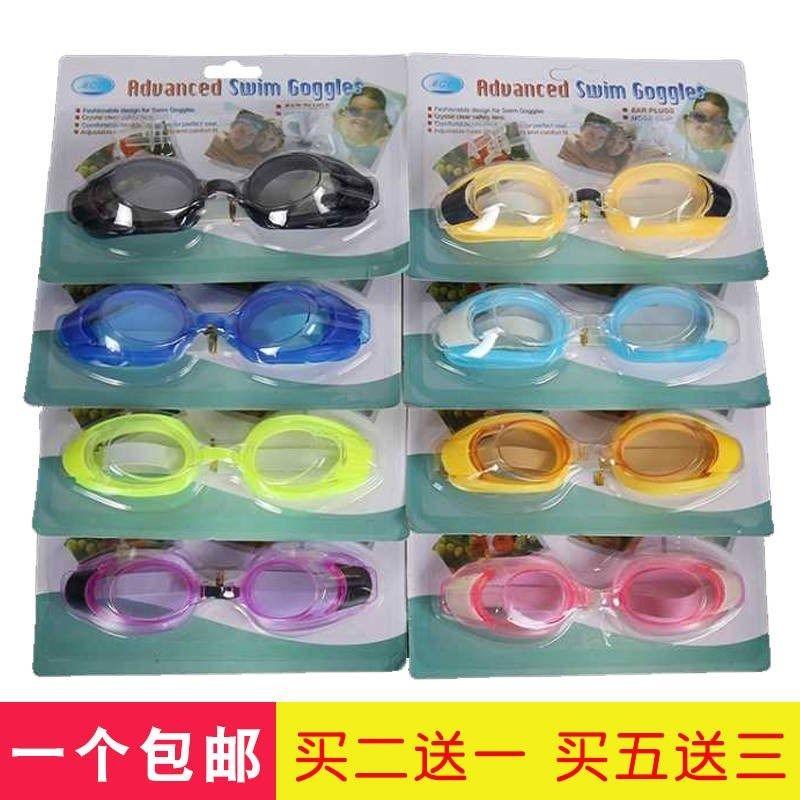 Детские очки для плавания / Зажимы для носа / Наушники-вкладыши Артикул 602802823052