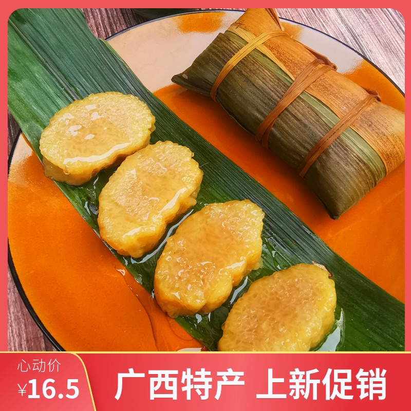 Guangxi Guilin zongzi, cool zongzi, grey water zongzi, plain alkaline water zongzi, Dragon Boat Festival breakfast, vacuum 135g / piece