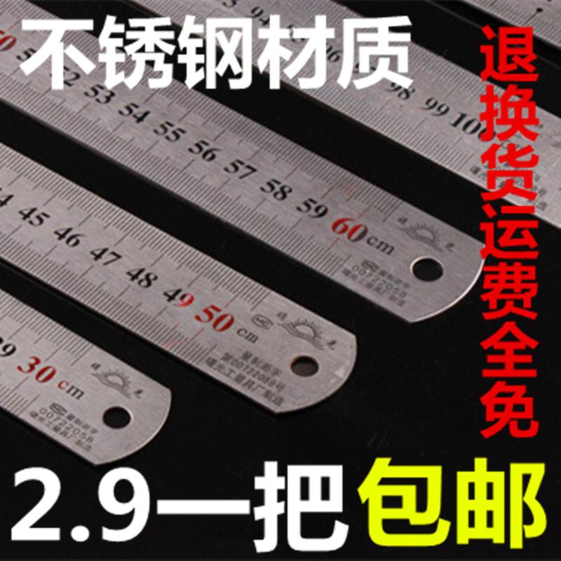 钢板尺子加厚金属 不锈钢直尺15/20/30/50/60cm/1/1.5米测量工具