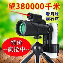 望远镜高倍高清夜视户外人体一万米单筒手机拍照演唱会便携望眼镜