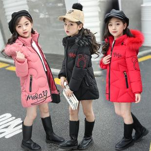 儿童棉衣2020冬季 时尚 加厚女童羽绒服中大童棉服大毛领棉外套 新款