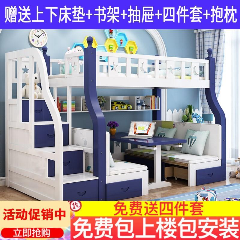 正品保证儿童高低床上下床上下铺木床双层床多功能子母床小户型带上床下桌