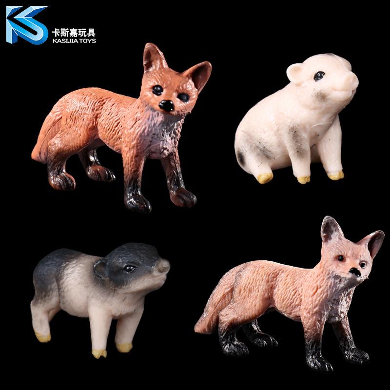 野生动物模型实心仿真儿童玩具宠物模型 4款可选 小香猪狐狸