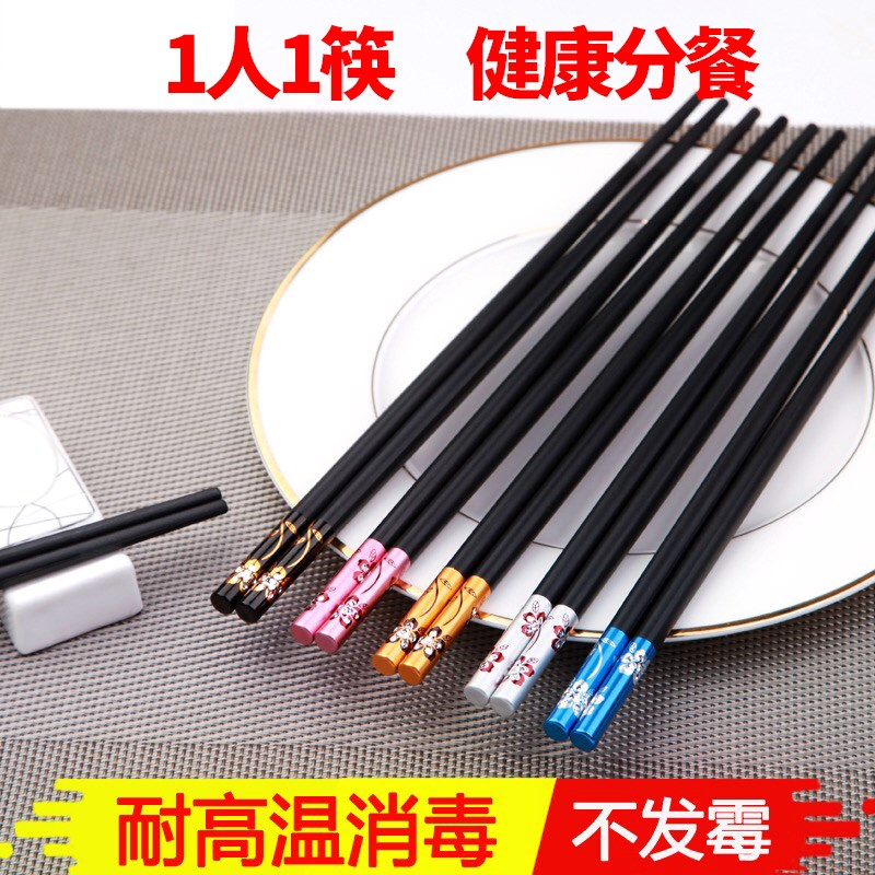 1 person 1 color family health color separation dining chopsticks household high-grade alloy chopsticks set mould proof, antiskid and high temperature resistant