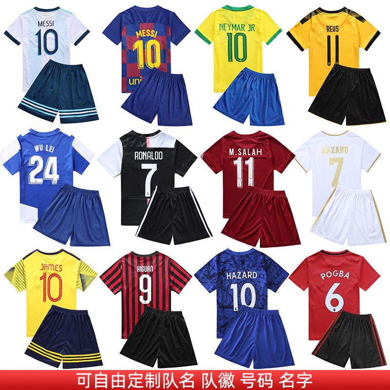 足球服套装儿童宝宝小孩童装球衣定制小学生足球训练班队服幼儿园