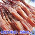 温州特产 初旭生鸭舌散装大条500克卤味酱鸭舌头 酒店冷盘腊鸭舌
