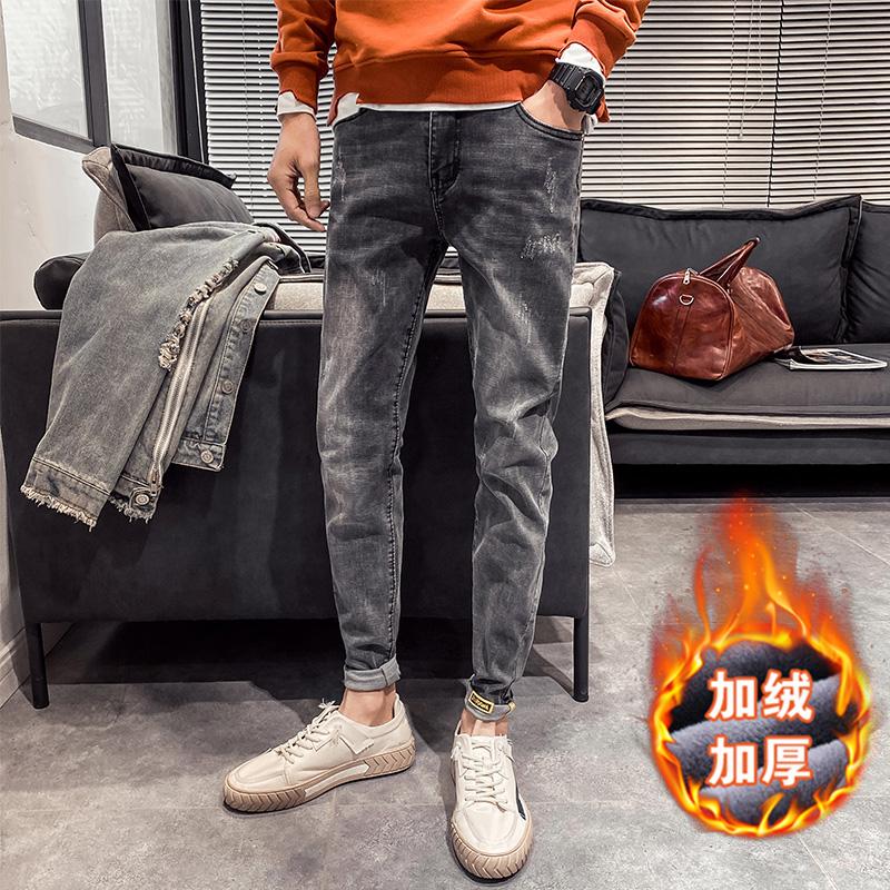 韩版修身牛仔裤破洞小脚时尚休闲裤秋冬厚款男士N207 P65 加绒75
