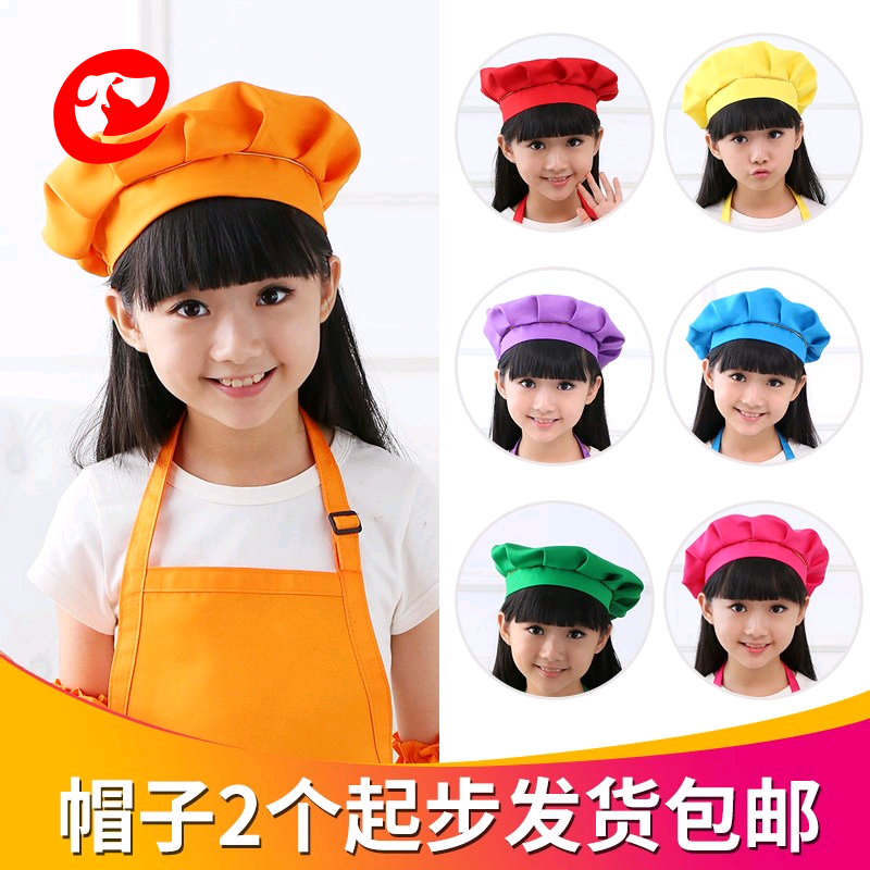 Kindergarten role play area clothing baby chef hat set children cook apron hat hat optional customization