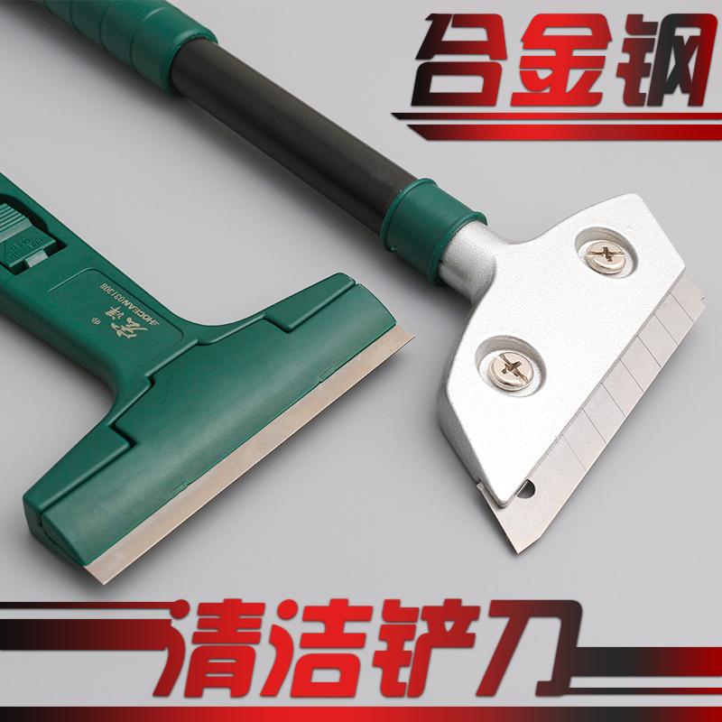 玻璃瓷砖铲刀清洁保洁清理工具除胶加长刮刀片墙壁地板铲墙皮铲子