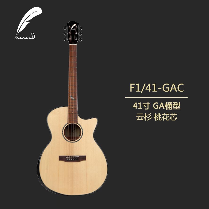 Fearoad菲羽ギター高級民謡アコースティックギター雲杉桃芯面シングルF 1/41-GAC