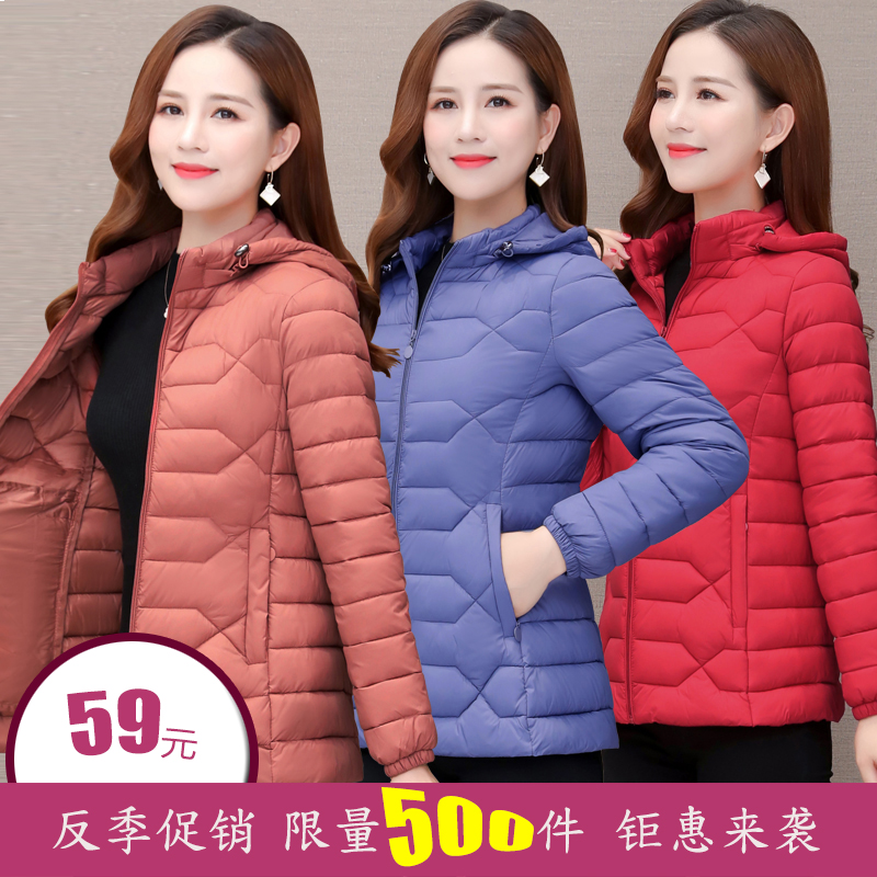2020 new Korean version of womens dress slim and light off season clearance cotton padded jacket short cotton padded jacket winter coat large cotton padded jacket