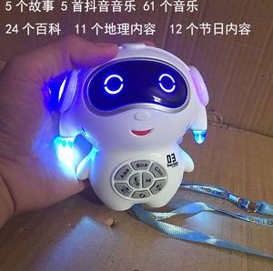 0-3岁儿童益智早教机宝宝故事机MP3婴儿娱乐音乐声光玩具机器人