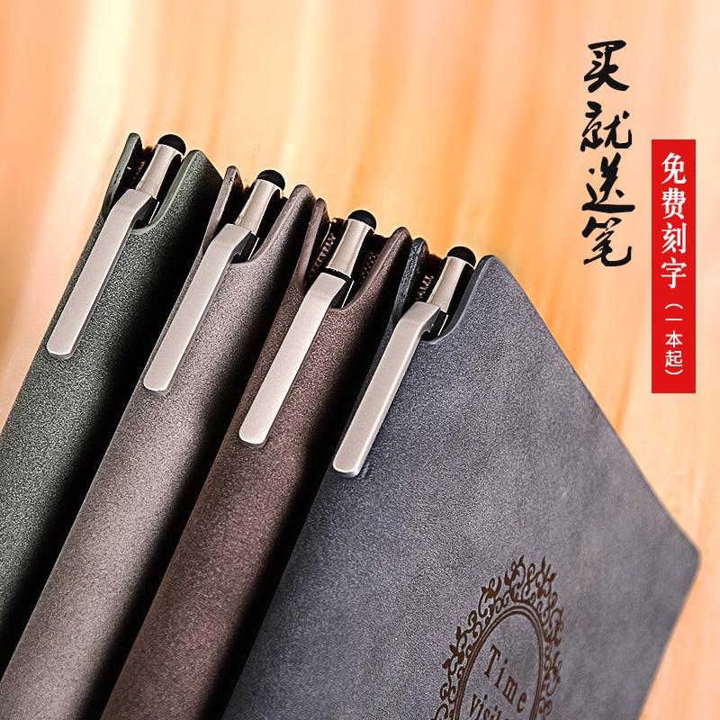 商务笔记本子定制印logo刻字文具简约加厚大学生日记本办公记事本