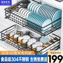 福瑞拉篮厨房橱柜304不锈钢碗篮双层抽屉式碗架调味篮橱柜内拉蓝