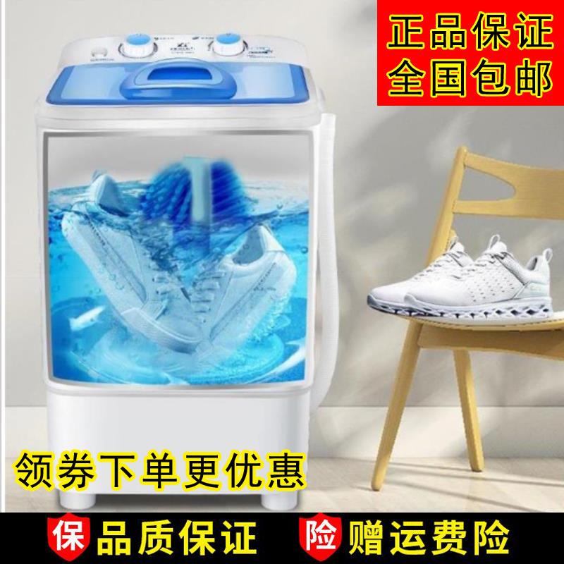仕欧贝尔格拉洗鞋神器懒人神器全自动洗鞋机JD179H一键操作