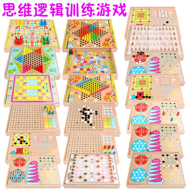 飞行棋游戏棋亲子多功能桌面象棋五子棋跳跳棋 儿童棋类智力玩具