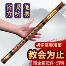 孔反手包邮8孔FG6庞军精制专业演奏红木洞箫素面短萧名家乐器