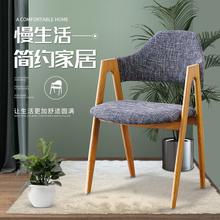 北欧餐椅铁艺a字椅ins网红靠背椅家用现代简约咖啡厅餐桌椅子