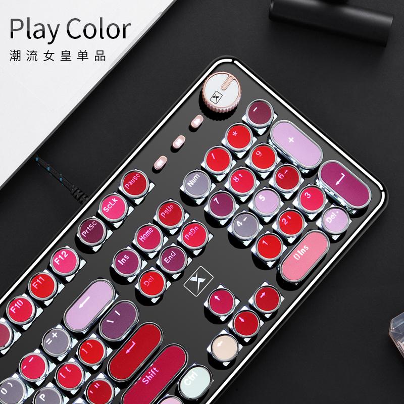 口红键盘女生专用主播樱花粉色机械青轴复古朋克电脑个性可爱键盘手慢无