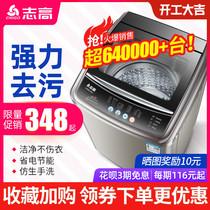 C8HD14S6U1双子双层滚筒洗衣机全自动洗烘一体14kg卡萨帝Casarte
