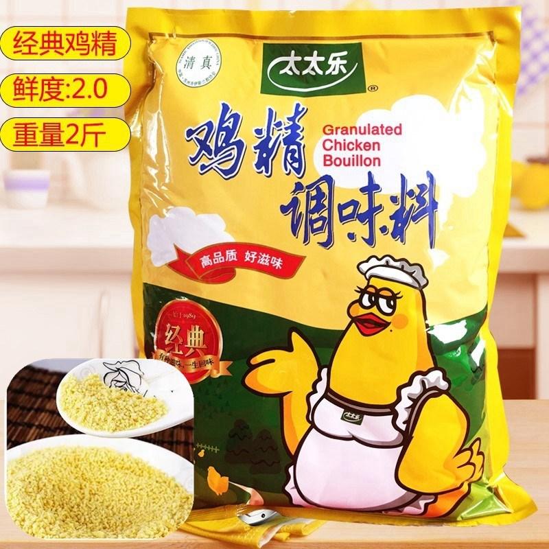 鸡精1000g厨房调味料品鲜度2.0饭店商用专用整箱大袋。