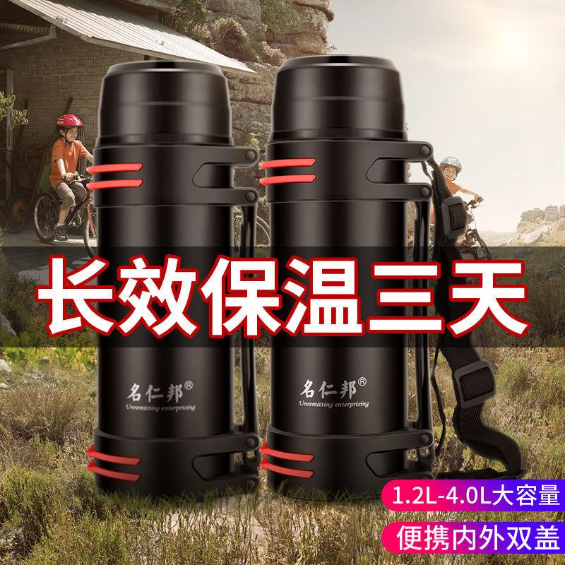 保温水壶超大容量杯子不锈钢男便携式车载户外旅行暖瓶家用热水壶