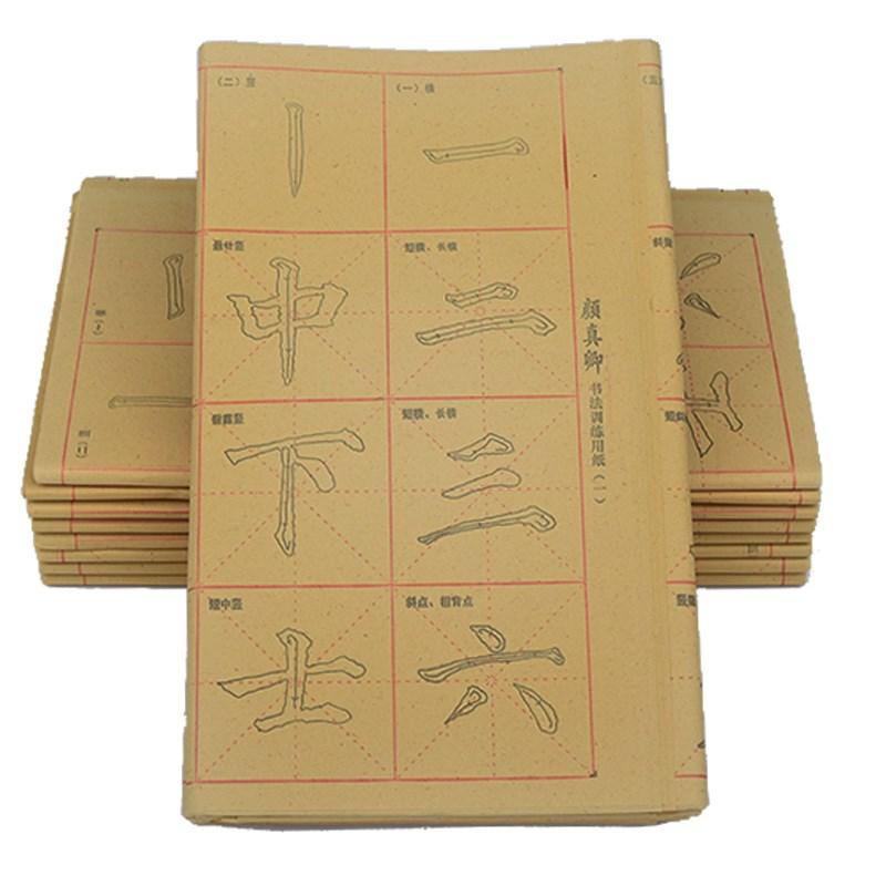 Бумага из бамбука Артикул 592485475043