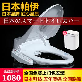 日本帕伊智能马桶盖家用全自动型即热冲洗器电动烘干智能坐便盖板