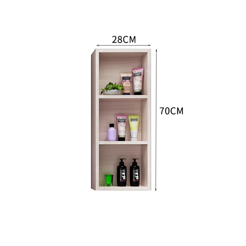 (用5元券)所窄侧柜挂墙式小柜子物壁挂卫生间收纳柜厕 浴室边柜太空铝吊柜