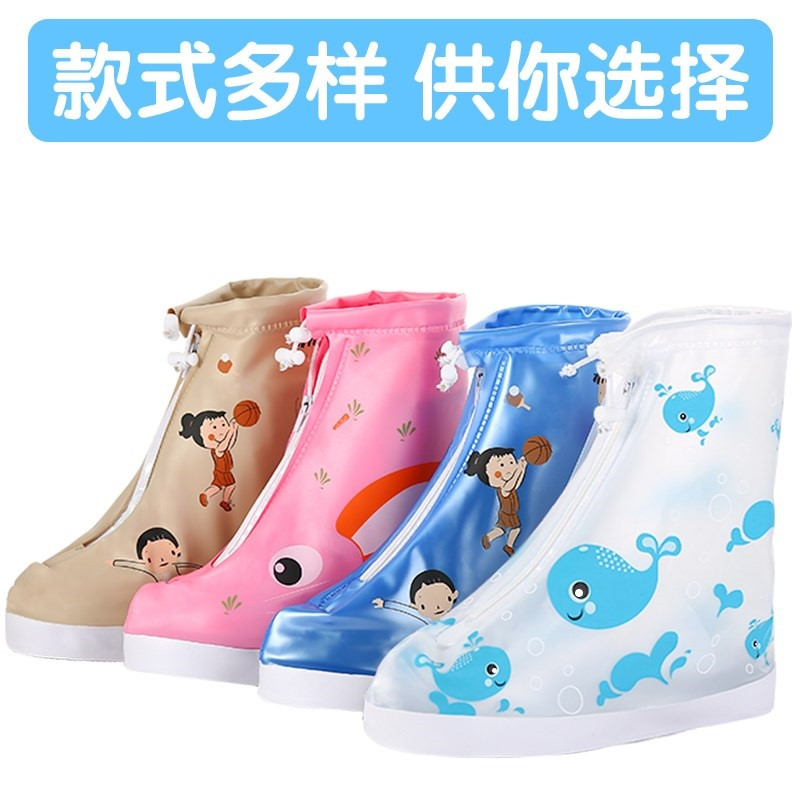 下雨天雨鞋套儿童小学生加厚耐磨防滑男女童小孩专用防雨防水鞋套