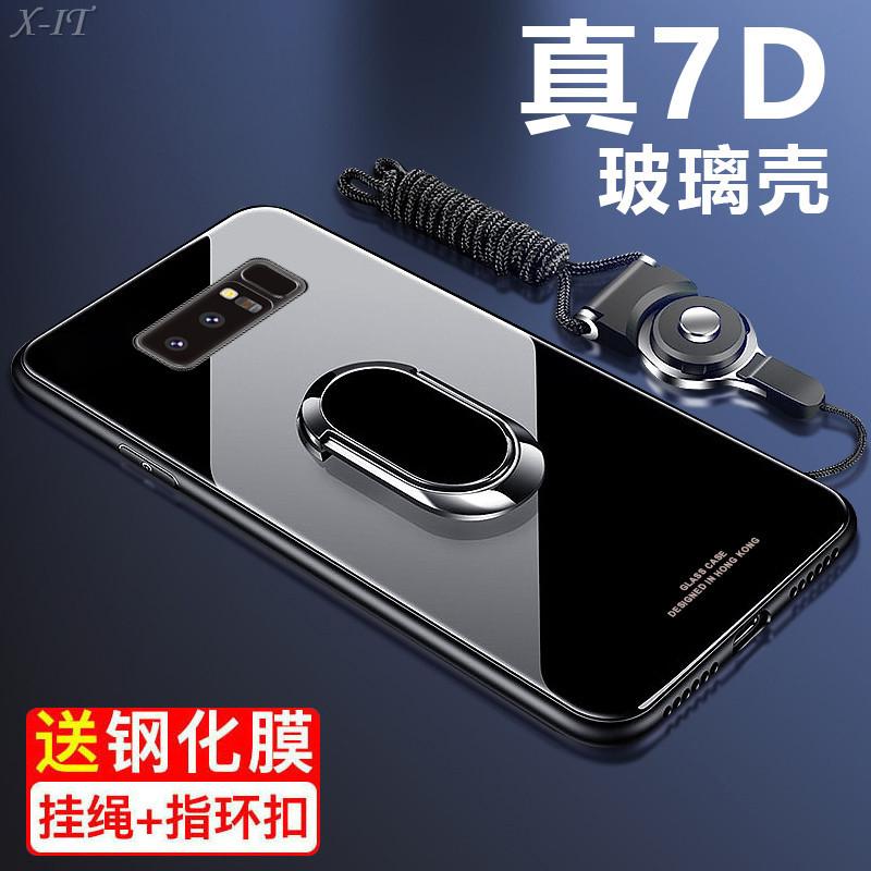 三星note8手机壳SM-N9500保护套noto8创意not8男女n0te8玻璃n95oonote8磁吸支架nt8闹特八n8外壳noto8带挂绳
