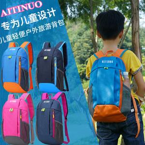 儿童背包潮男女孩子休闲旅行旅游书包外出徒步登山户外运动双肩包