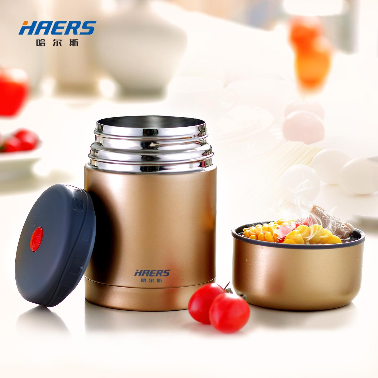 哈爾斯燜燒壺燜燒杯600ml 不鏽鋼保溫桶 悶燒罐 學生保溫飯盒