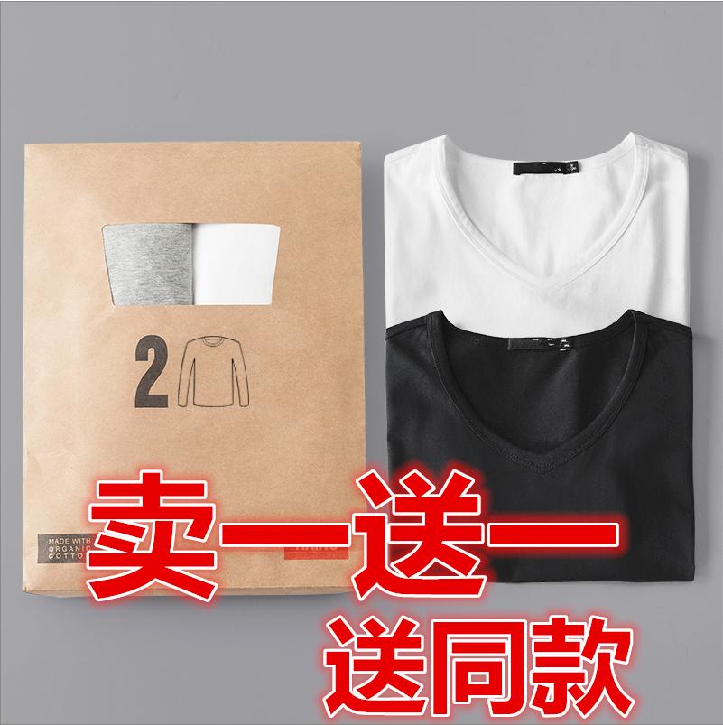 男士長袖T恤秋季打底衫純色V領純白色黑色體恤修身秋衣緊身內衣服