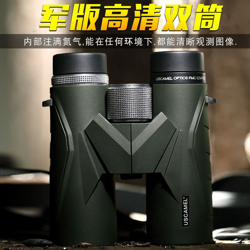 American binocular military telescope high power high definition night vision human body mobile bird watching mirror special for concert