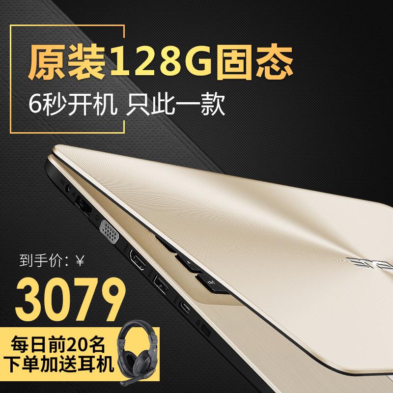 Asus/华硕A480 轻薄便携游戏本商务办公学生手提游戏笔记本电脑超薄14英寸定制只此一款128G固态开机6秒