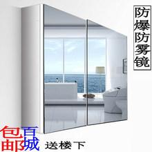 Мебель для ванной комнаты > Подвесные шкафы.