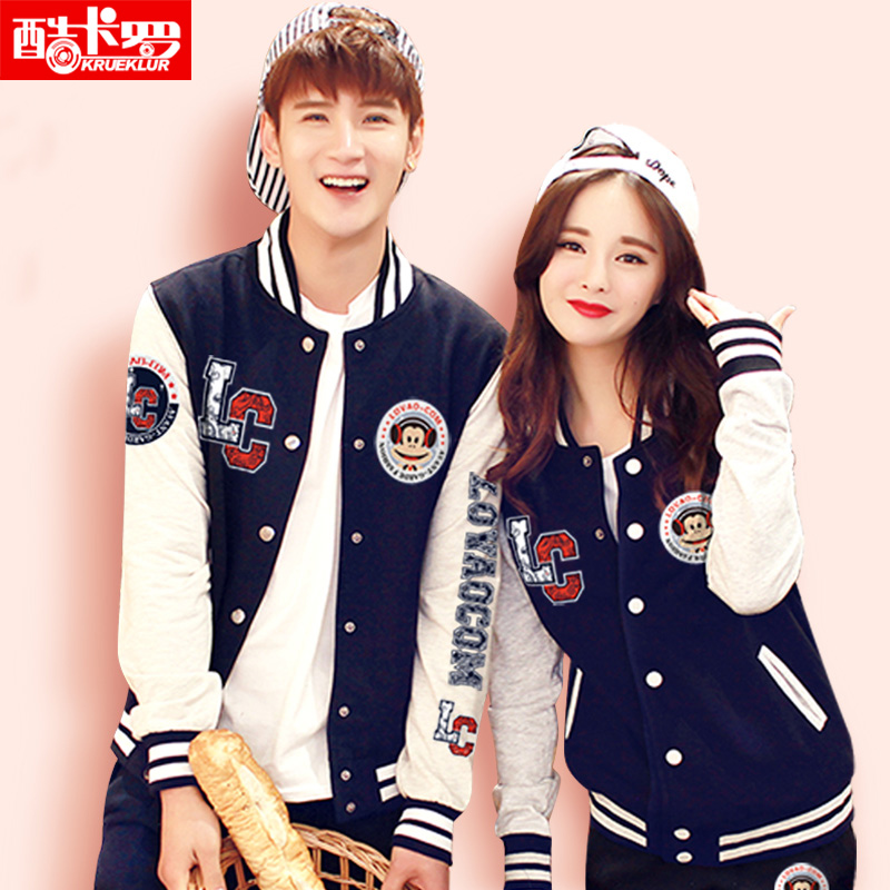 Plush Baseball Jacket for men and women couples spring and autumn coat