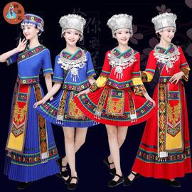 新苗族演出服土家族服装女湘西少数民族成人长款瑶族彝族舞蹈服饰图片