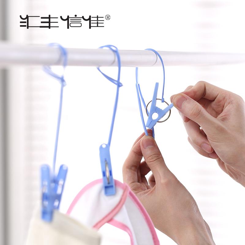 汇丰信佳 多用途晾晒带绳衣夹子毛巾内衣袜子固定塑料衣夹15只/包