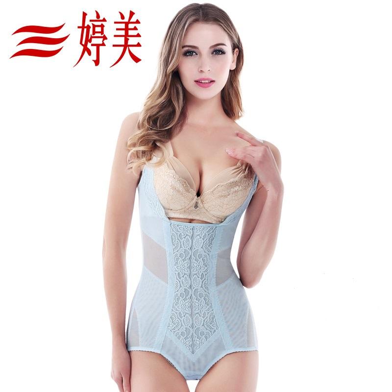 婷美轻薄塑身衣连体加强收腹束腰提臀美体瘦身衣正品女士内衣